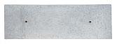 BIRCOcanal Dimension Nominale 200 Recouvrements Dalles en béton armé pour canal de distribution sans cornière